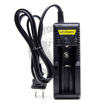 NiteCore_Intellicharger_i1_Battery_Charger